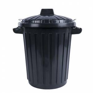 Conteneur de recyclage Jantex beige 56L